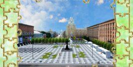Площади
